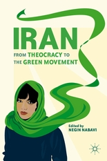 New Book on Iran's Green Movement